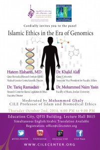 CILE: Public Lecture on Islamic Ethics in Era of Genome @ B015 of Qatar Faculty of Islamic Studies, Hamad Bin Khalifa University, Qatar Foundation | Doha | Ad-Dawhah | Qatar
