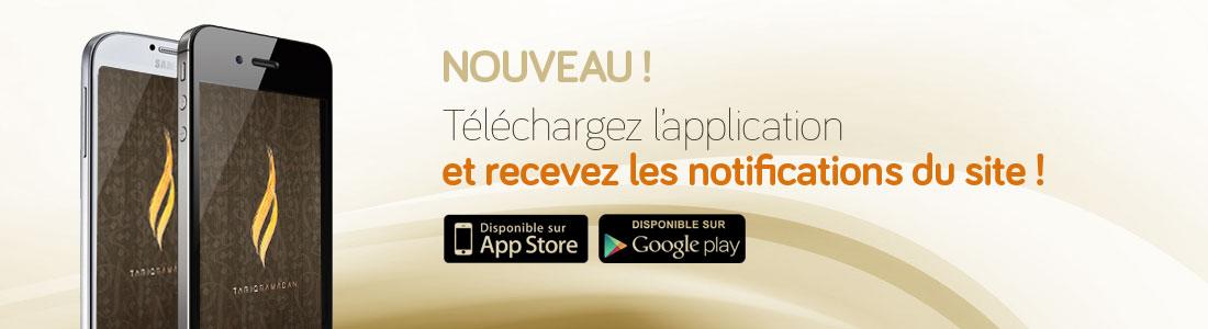 tr-appli-fr