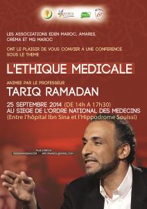 """Eden Maroc / Amares / Orema/ Ordre des Médecins: """"L'éthique médicale"""" @ Siège de l'Ordre National des Médecins   Rabat   Rabat-Salé-Zemmour-Zaër   Maroc"""