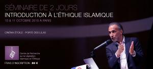 """Séminaire CILE : """"Introduction à l'éthique islamique"""" @ Cinéma Etoile   Paris   Île-de-France   France"""