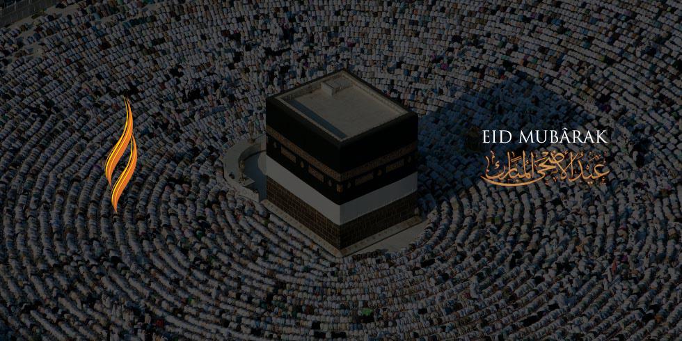 eid-mubarak-tr