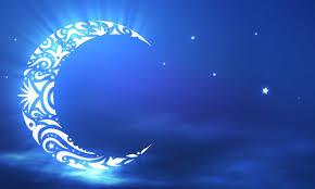 متى يبدأ شهر رمضان العلم و الحكمة